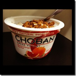blood orange yogurt